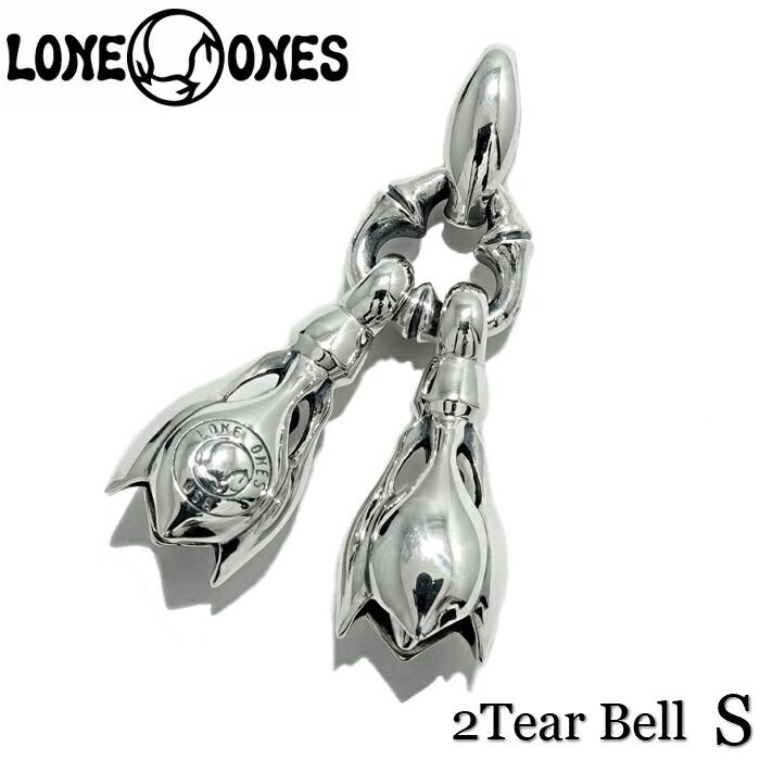 【LONE ONES/ロンワンズ】Two Tear Bells Pendant -S w/Deep Link Sサイズ/ツーティアーベル ペンダントウィズディープリンク 2ティアベル ベルペンダント ベルチャーム 鈴 ギフト シルバーアクセサリー シルバー925 Silver925