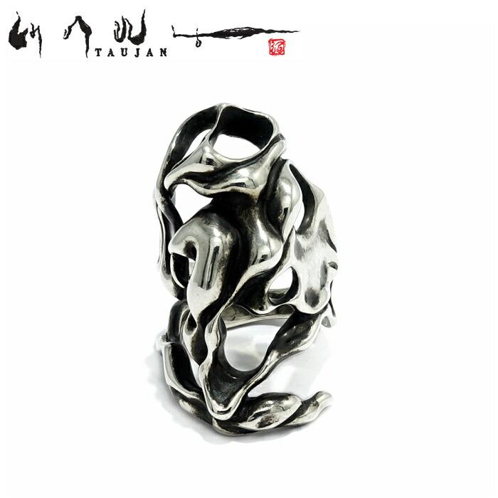 【TAUJAN/タウジャン】309-07 シルバーアクセサリー 脈 メンズ リング 指輪 メンズアクセサリー シルバー925