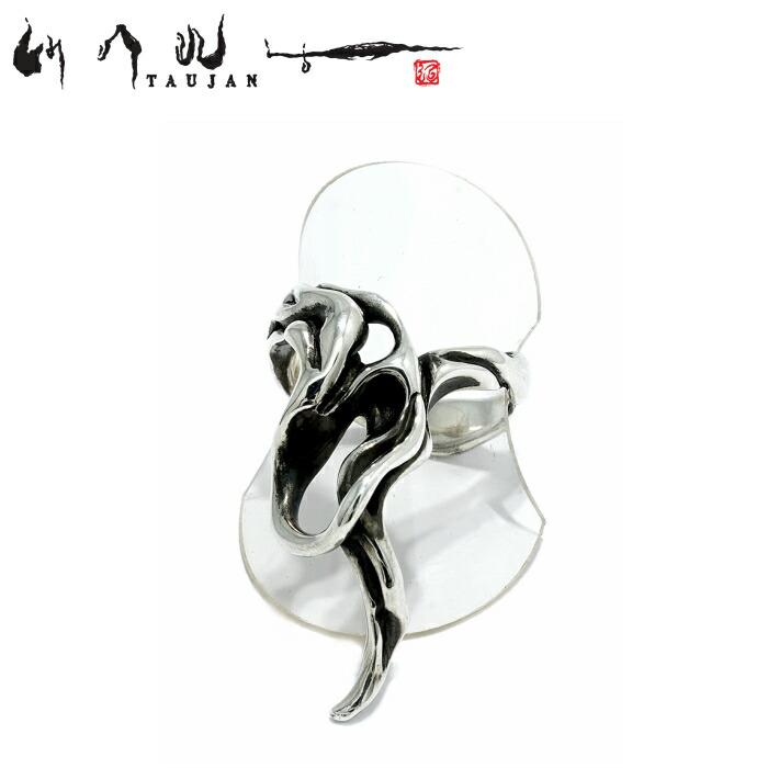 【TAUJAN/タウジャン】309-04 シルバーアクセサリー 脈 メンズ リング 指輪 メンズアクセサリー シルバー925