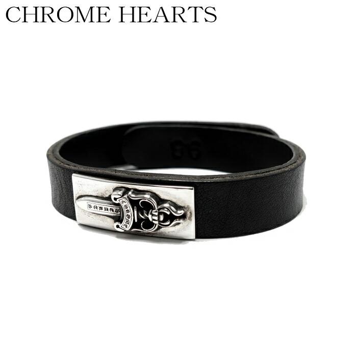 【CHROME HEARTS/クロムハーツ】CUFF PLATE/DAGGER 9.5INCH BLACK/カフプレートレザーブレスレット ダガー