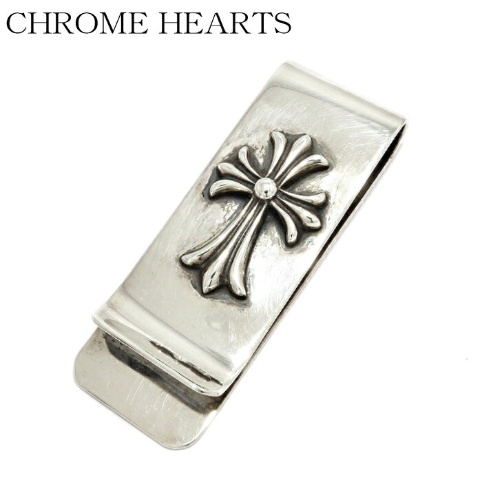 【CHROME HEARTS/クロムハーツ】MONEY CLIP CH CROSS