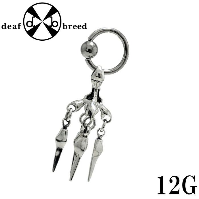 【deaf breed/デフブリード】P-12 12G デフブリード deafbreed シルバーアクセサリー メンズピアス ドロップ ギフト 個性派 キャプティブリング CBR SS316L