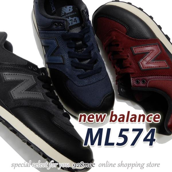 new balance 574 am