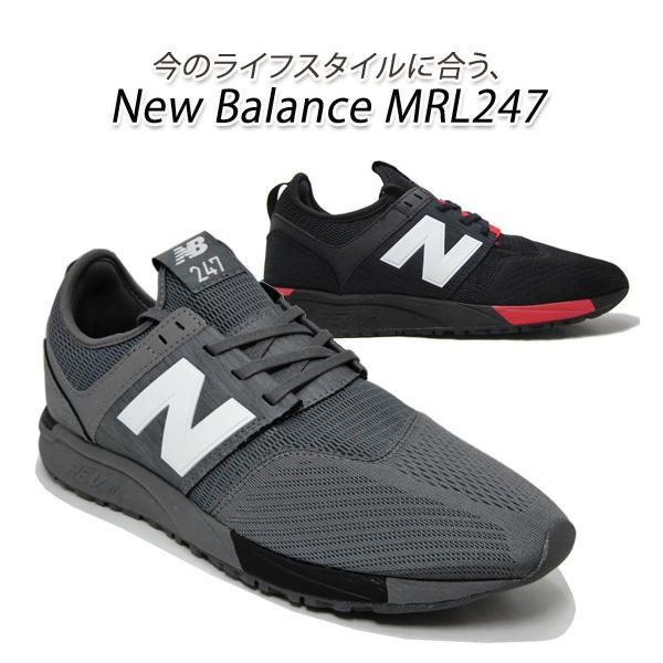 new balance mrl247 verde