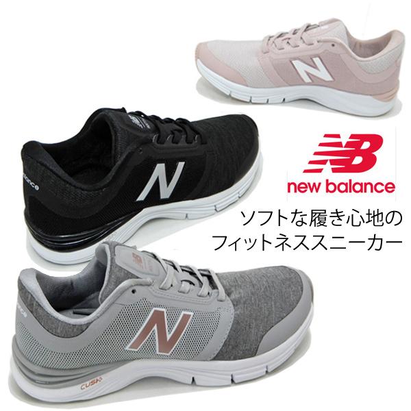 ニューバランス スニーカー レディース トレーニングシューズ フィットネス New Balance WX715 D KO3(Lピンク)・BM3(ブラック)・RC3(グレイ) 軽量 靴 人気