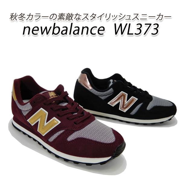 wl373 new balance