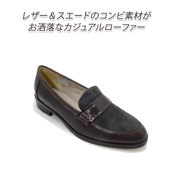 ローファー レディース 本革 スエード カジュアル ローヒール 日本製 cinnamon noble(シナモンノーブル) DS40 DY(ブラウン/グレイ)