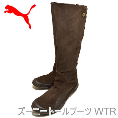 [send it out after 12/6] PUMA zoo knee Thor boots WTR chocolate brown / black coffee [shoes, sneakers boots]