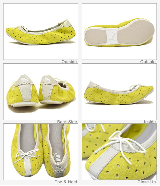 PUMA (PUMA) KITARA PURF (Kitara PFAFF) fluo yellow [shoes, pumps Sneakers Shoes]