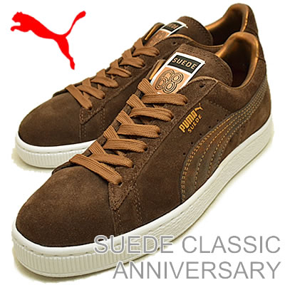 puma brown suede sneakers