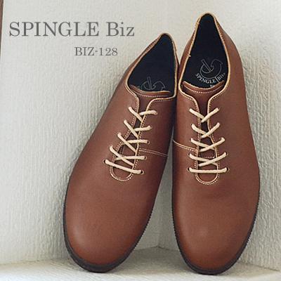 【返品無料対応】【あす楽対応】 SPINGLE MOVE スピングルムーヴ スピングルムーブ SPINGLE Biz スピングルビズ BIZ-128 BROWN ブラウン 靴 スニーカー ビジネスシューズ ビジカジ スピングル 【smtb-TD】【saitama】