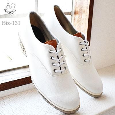 【あす楽対応】【返品無料対応】 SPINGLE MOVE スピングルムーヴ スピングルムーブ SPINGLE Biz スピングルビズ BIZ-131 WHITE ホワイト 靴 スニーカー ビジネスシューズ スピングル 【smtb-TD】【saitama】