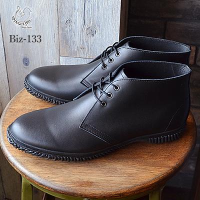 【返品無料対応】 SPINGLE MOVE スピングルムーヴ スピングルムーブ SPINGLE Biz スピングルビズ BIZ-133 BLACK ブラック 防水 靴 スニーカー ビジネスシューズ スピングル 【あす楽対応】【smtb-TD】【saitama】