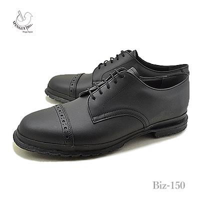 【返品無料対応】 SPINGLE MOVE スピングルムーヴ スピングルムーブ SPINGLE Biz スピングルビズ BIZ-150 BLACK ブラック 靴 スニーカー ビジネスシューズ ビジカジ スピングル 【あす楽対応】【smtb-TD】【saitama】