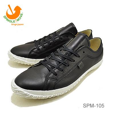 【返品無料対応】 SPINGLE MOVE スピングルムーヴ スピングルムーブ SPM-105 BLACK ブラック 靴 スニーカー シューズ スピングル 【あす楽対応】【smtb-TD】【saitama】