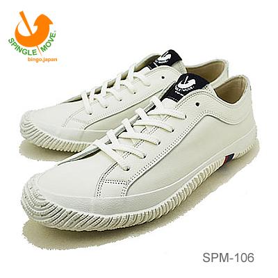 【返品無料対応】 SPINGLE MOVE スピングルムーヴ スピングルムーブ SPM-106 WHITE ホワイト 靴 スニーカー シューズ スピングル 【あす楽対応】 【smtb-TD】【saitama】