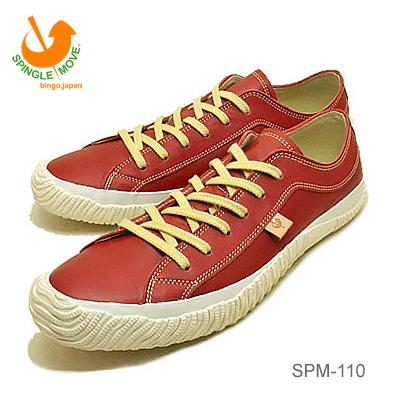 【あす楽対応】【返品無料対応】 SPINGLE MOVE スピングルムーヴ スピングルムーブ SPM-110 RED レッド 靴 スニーカー シューズ スピングル 【smtb-TD】【saitama】