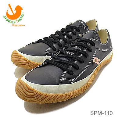 【返品無料対応】 【あす楽対応】SPINGLE MOVE スピングルムーヴ スピングルムーブ SPM-110 Black/Beige ブラック/ベージュ 靴 スニーカー シューズ スピングル 【smtb-TD】【saitama】