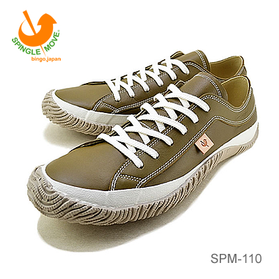 【あす楽対応】【返品無料対応】 SPINGLE MOVE スピングルムーヴ スピングルムーブ SPM-110 OLIVE オリーブ 靴 スニーカー シューズ スピングル 【smtb-TD】【saitama】