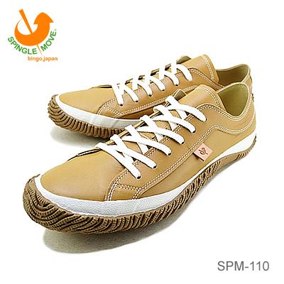 【あす楽対応】【返品無料対応】 SPINGLE MOVE スピングルムーヴ スピングルムーブ SPM-110 BEIGE ベージュ 靴 スニーカー シューズ スピングル 【smtb-TD】【saitama】