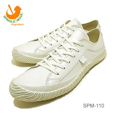【返品無料対応】 SPINGLE MOVE スピングルムーヴ スピングルムーブ SPM-110 WHITE ホワイト 靴 スニーカー シューズ スピングル 【smtb-TD】【saitama】