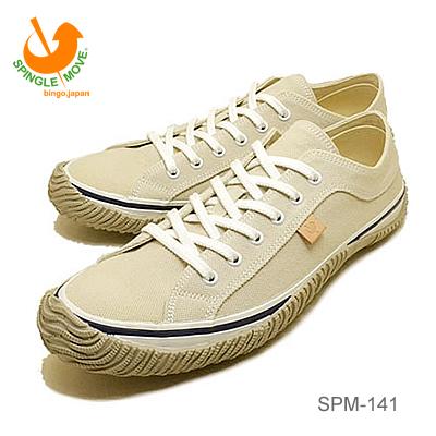 【あす楽対応】【返品無料対応】 SPINGLE MOVE スピングルムーヴ スピングルムーブ SPM-141 LIGHT GRAY ライトグレー 靴 スニーカー シューズ スピングル 【smtb-TD】【saitama】