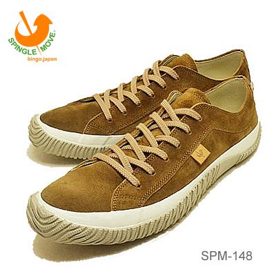 【返品無料対応】 SPINGLE MOVE スピングルムーヴ スピングルムーブ SPM-148 ブラウン 靴 スニーカー シューズ スピングル 【あす楽対応】【smtb-TD】【saitama】