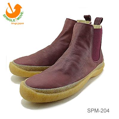 スピングルムーブ SPINGLE MOVE SPM-204 WINE ワイン 靴 スニーカー シューズ スピングル スピングルムーヴ 【あす楽対応】【返品無料対応】【smtb-TD】【saitama】
