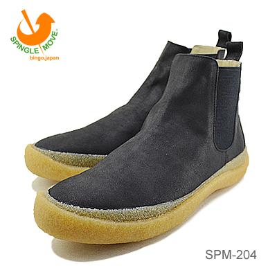 スピングルムーブ SPINGLE MOVE SPM-204 BLACK ブラック 靴 スニーカー シューズ スピングル スピングルムーヴ 【あす楽対応】【返品無料対応】【smtb-TD】【saitama】