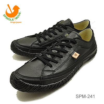 【返品無料対応】 SPINGLE MOVE スピングルムーヴ スピングルムーブ SPM-241 BLACK ブラック 靴 スニーカー シューズ 鹿革 スピングル 【あす楽対応】【smtb-TD】【saitama】