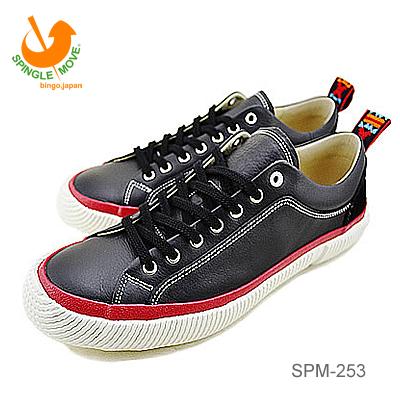 【あす楽対応】【返品無料対応】 SPINGLE MOVE スピングルムーヴ スピングルムーブ SPM-253 BLACK ブラック 靴 スニーカー シューズ スピングル 【smtb-TD】【saitama】