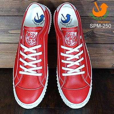 【返品無料対応】 【あす楽対応】SPINGLE MOVE スピングルムーヴ スピングルムーブ SPM-250 WHITE/RED ホワイト/レッド 靴 スニーカー シューズ スピングル 【smtb-TD】【saitama】