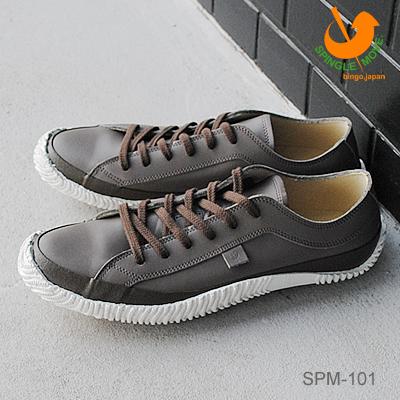 【返品無料対応】 【あす楽対応】SPINGLE MOVE スピングルムーヴ スピングルムーブ SPM-101 DARK GRAY ダークグレー 靴 スニーカー シューズ スピングル 【smtb-TD】【saitama】