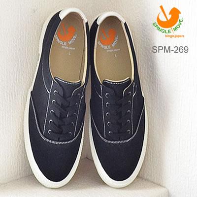 【返品無料対応】【あす楽対応】 SPINGLE MOVE スピングルムーヴ スピングルムーブ SPM-269 BLACK ブラック 靴 スニーカー シューズ スピングル 【smtb-TD】【saitama】