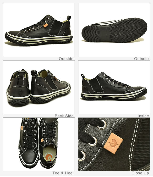SPINGLE MOVE (spin guru move / spin guru move) SPM-442 BLACK (black) [shoes & Sneakers Shoes]