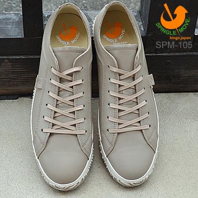 【返品無料対応】【あす楽対応】 SPINGLE MOVE スピングルムーヴ スピングルムーブ SPM-105 DARK GRAY ダークグレー 靴 スニーカー シューズ スピングル 【smtb-TD】【saitama】