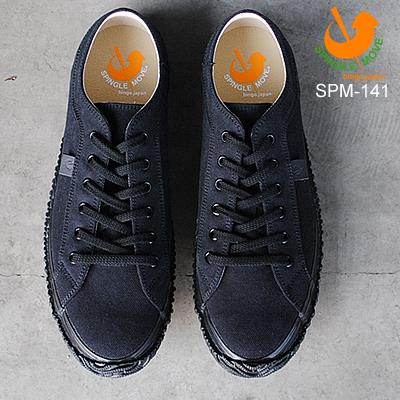 【返品無料対応】【あす楽対応】 SPINGLE MOVE スピングルムーヴ スピングルムーブ SPM-141 BLACK/BLACK ブラック/ブラック 靴 スニーカー シューズ スピングル コーデュラ【smtb-TD】【saitama】
