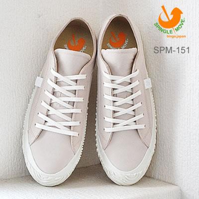 スピングルムーヴ【smtb-TD】【saitama】 SPINGLE シューズ SPM-151 【あす楽対応】【返品無料対応】スピングルムーブ ピンク MOVE スニーカー スピングル 靴 PINK