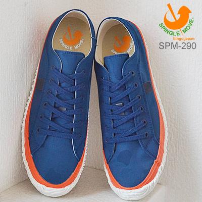 【返品無料対応】【あす楽対応】 SPINGLE MOVE スピングルムーヴ スピングルムーブ SPM-290 SMOKY BLUE スモーキーブルー 靴 スニーカー シューズ スピングル 【smtb-TD】【saitama】