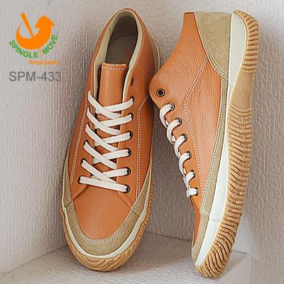 【返品無料対応】【あす楽対応】 SPINGLE MOVE スピングルムーヴ スピングルムーブ SPM-433 CAMEL キャメル 靴 スニーカー シューズ スピングル 【smtb-TD】【saitama】