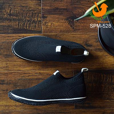 【返品無料対応】【あす楽対応】 SPINGLE MOVE スピングルムーヴ スピングルムーブ SPM-528 BLACK ブラック 靴 スニーカー シューズ スピングル 【smtb-TD】【saitama】