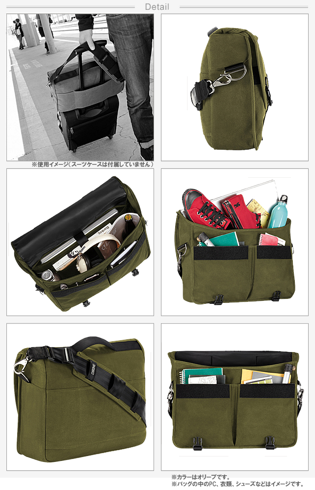 Chrome Anton Olive A Messenger Bag Laptop Business