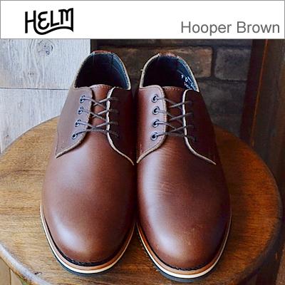 HELM ヘルム Hooper Brown フーパー ブラウン 靴 ワーク ビジネス ドレス シューズ 【smtb-TD】【saitama】