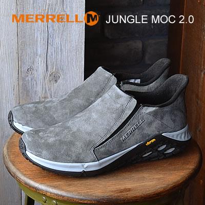 ★送料無料★レビュー記入でクーポンをGET!! 【あす楽対応】MERRELL メレル JUNGLE MOC 2.0 ジャングルモック2.0 GRANITE グラナイト 靴 スニーカー スリップオン スリッポン シューズ