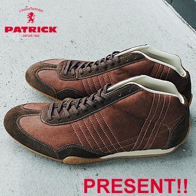 【返品無料対応】【あす楽対応】 PATRICK パトリック JET-H/LE II  ジェット・ハイ レザー 2 CHO チョコ 靴 スニーカー シューズ