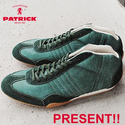 【返品無料対応】【あす楽対応】 PATRICK パトリック JET-H/LE II  ジェット・ハイ レザー 2 GRN グリーン 靴 スニーカー シューズ