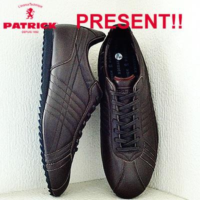 パトリック PATRICK SULLY-WP シュリー・ウォータープルーフ CHO チョコ 靴 スニーカー シューズ 【返品無料対応】【あす楽対応】【smtb-TD】【saitama】
