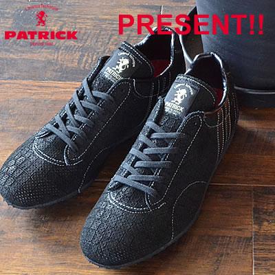 パトリック PATRICK AG-C.P オールグラウンド クロコ パンチング BLK ブラック 靴 スニーカー シューズ 【返品無料対応】【あす楽対応】【smtb-TD】【saitama】
