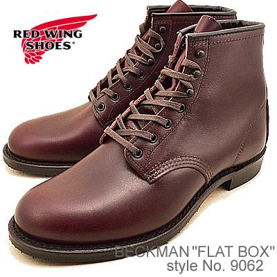 RED WING レッドウィング 9062 BECKMAN BOOTS ベックマンブーツ