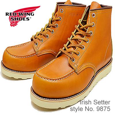 RED WING レッドウィング 9875 Irish Setter アイリッシュセッター 6